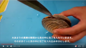 sabaki02